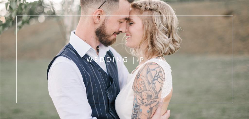 wedding photographer dublin 5
